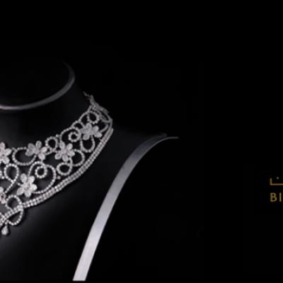 Binan Jewelry