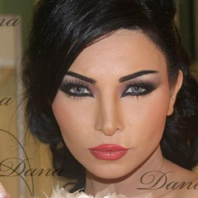 Dana Ladies Beauty Salon