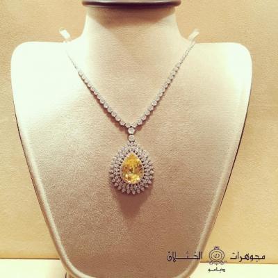 Diamo Jewelry