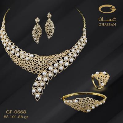 Ghassan Gold & Jewellery - Dammam
