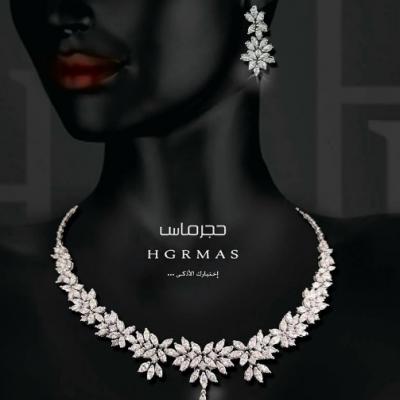 HGR MAS Jewelry
