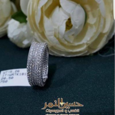 Hussain Al Nemer Jewelry