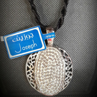 Joseph World Jewelry