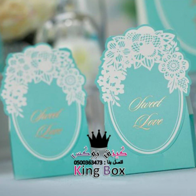 King Box for Wedding Crads