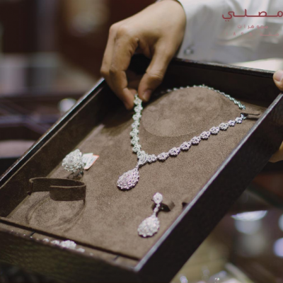 Musalli & Raies Jewelry