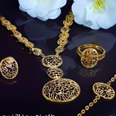 مجوهرات نفائس الألماس