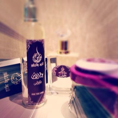 Nibras Perfumes