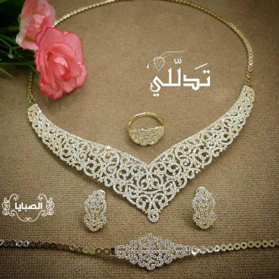 Sabaya Jewelry