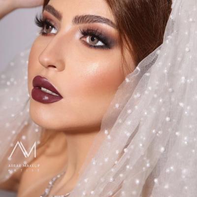 Abrar Al-Khatem Makeup Artist