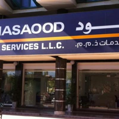 Al Masaood Travel & Services - Abu Dhabi