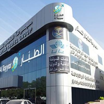 Al Tayyar Travel Group - Riyadh