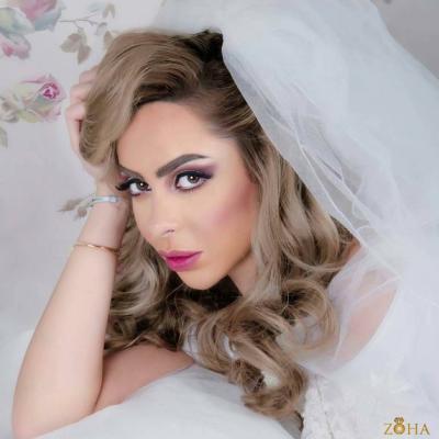 Amani Makeup Artist