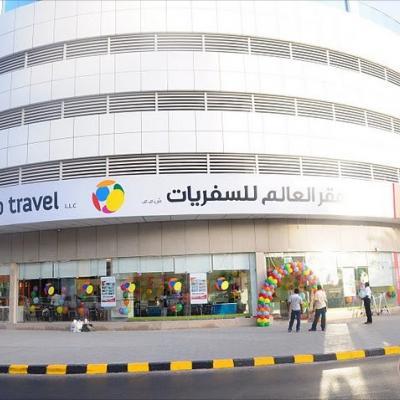 مقر العالم للسفريات - دبي