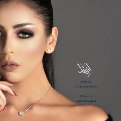 Eman Muhanna Makeup Artist
