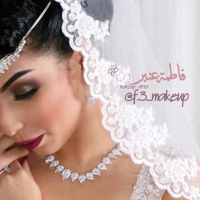 Fatima Anbar Makeup Artist