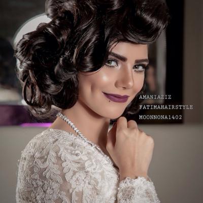 Fatima Hair Style