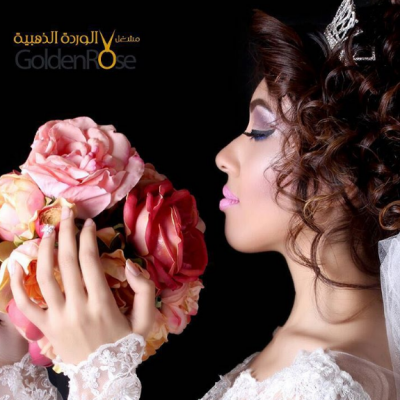 Golden Rose Beauty Center