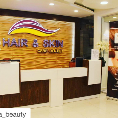 Hair & Skin Care Center - Jeddah