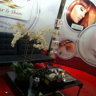 Hair & Skin Care Center - Al Khobar
