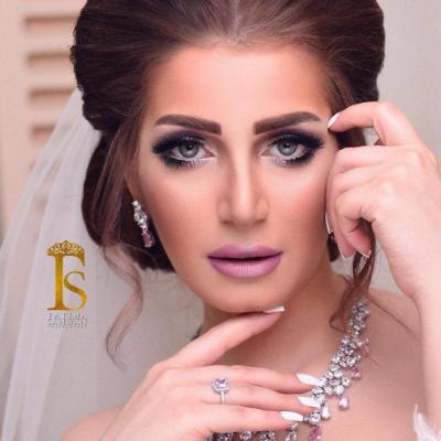 Helalah MUA Makeup Artist