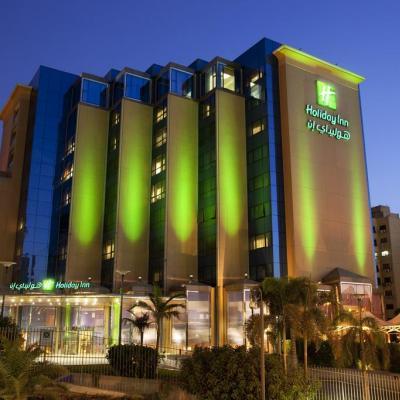 Holiday Inn Citystars Hotel