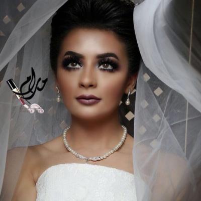 Maram Al Saeg Beauty Artist