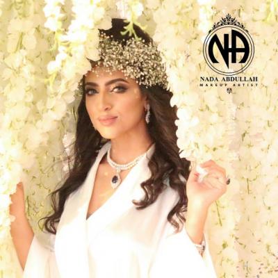 Nada Abdullah Makeup Artist