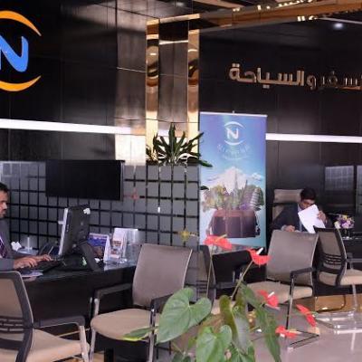 Nirvana Travel & Tourism LLC - Abu Dhabi