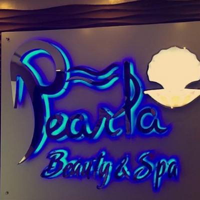 Pearla Salon