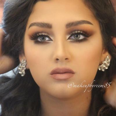 Reem Abdualaziz Makeup Artist