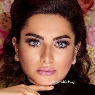 Samar Ali Makeup Artist