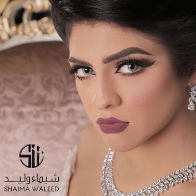 Shaima Waleed MUA Makeup Artist