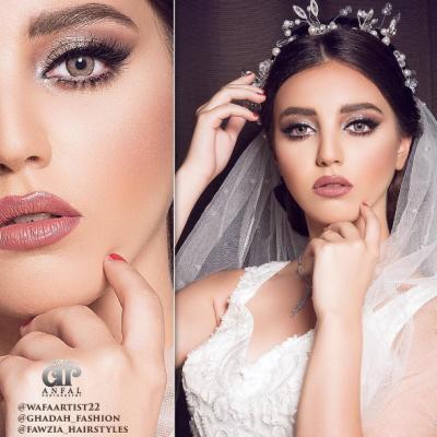 Wafa Makeup Artis