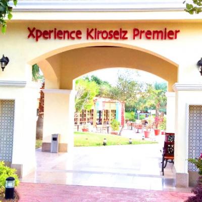 Xperience Kiroseiz Premier Hotel