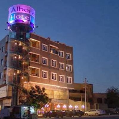 Al Borz Hotel
