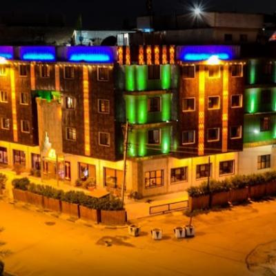 Al Muhajir Hotel