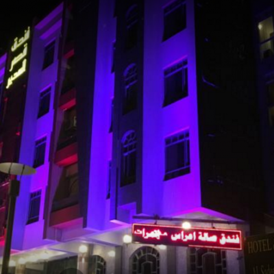 Al Sadeer Hotel