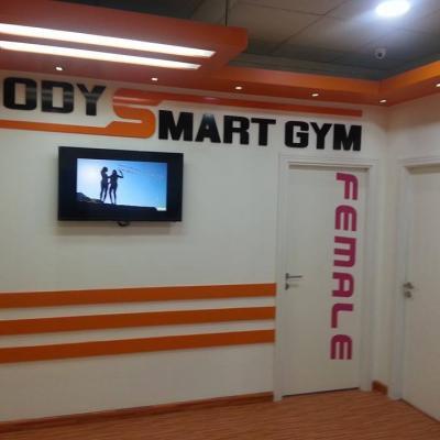 Body Smart Gym