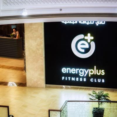 Energy Plus Fitness Club