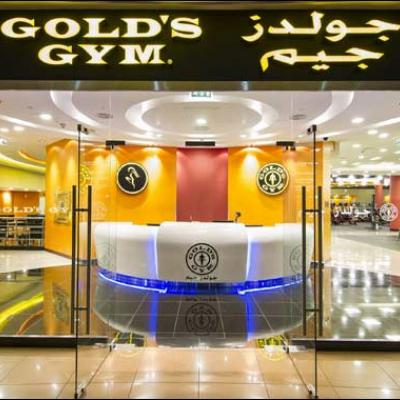 Gold's Gym - Abu Dhabi
