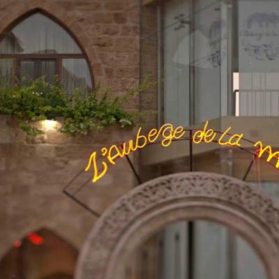 L'Auberge de la Mer Hotel