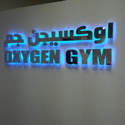 نادي أوكسجين للياقة البدنية - العين