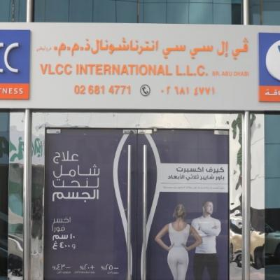 VLCC International - Abu Dhabi