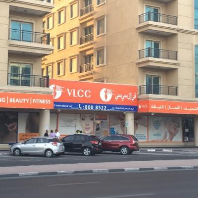 VLCC International - Dubai