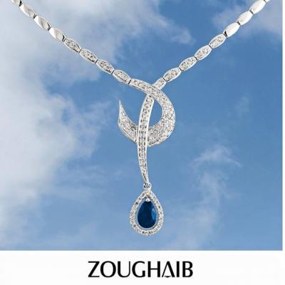 Zoughaib Jewelry Design