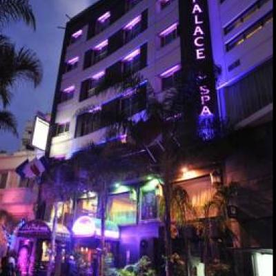 فندق وسبا ارن بالاس