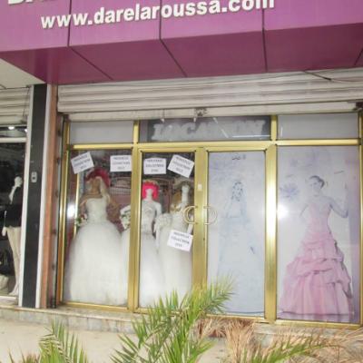 Boutique dar El Aroussa Pour les Robes de Mariées