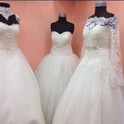 Espace Marieés Pour les Robes de Mariées