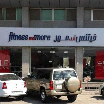 Fitness and More