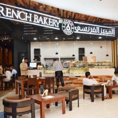 French Bakery - Fujairah